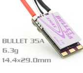 Emax  Bullet Series 35A 3-6S BLHELI_S ESC Support Onshot42 Multishot D-shot Ready