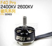 2 Pieces T-Motor F40 2305 PRO  2600KV 4S Brushless Motor For 200 210 220 250 RC Frame Kit
