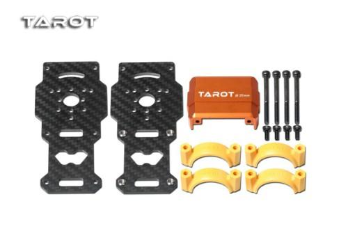 Motor Mount  25MM  Carbon Fiber Orange clamps